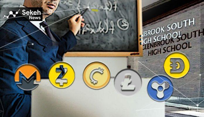 آموزش رمزارز در دبیرستان های یک ایالت آمریکایی