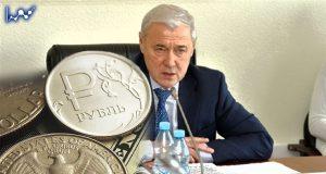 آناتولی-آکساکوف،-نماینده-ویژه-دولت-روسیه