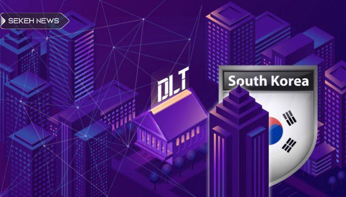 استفاده از DLT توسط بزرگترین بانک کره جنوبی