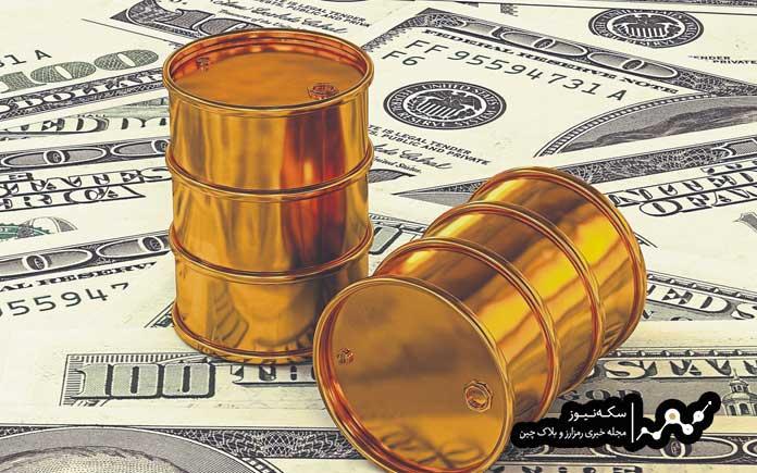 استفاده از اتوماسیون مبتنی بر بلاکچین برای مبادلات و معاملات نفتی