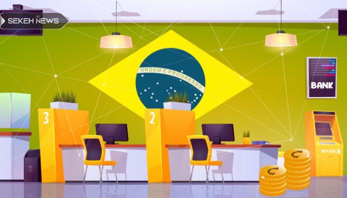 امکان سرمایه گذاری مشتریان بانک برزیل در یک ETF رمزارزی