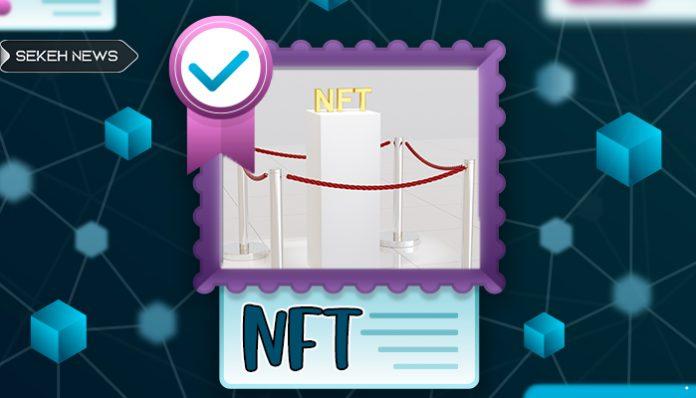 امکان فروش NFT در پلتفرم بزرگ تجارت الکترونیکی
