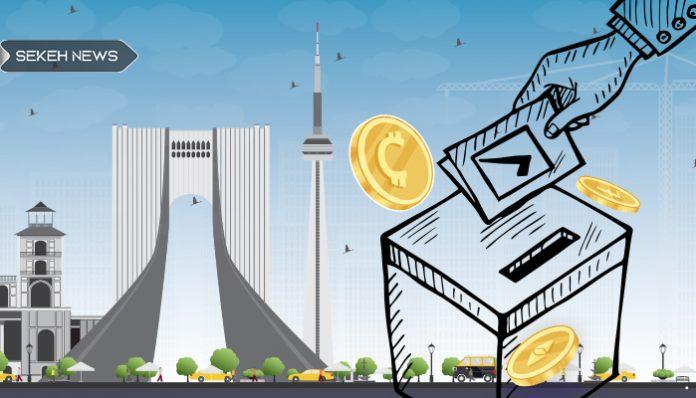ایجاد کارزار برای جلوگیری از مسدودیت صرافی های ارز دیجیتال کشور