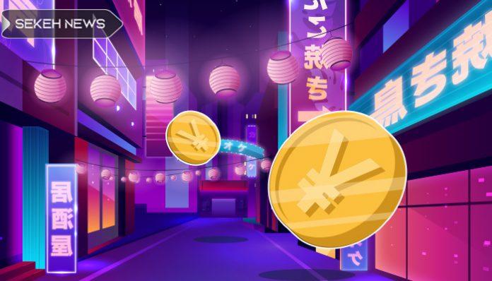بانک ژاپن اثبات مفهوم ارز دیجیتال خود را آغاز می کند
