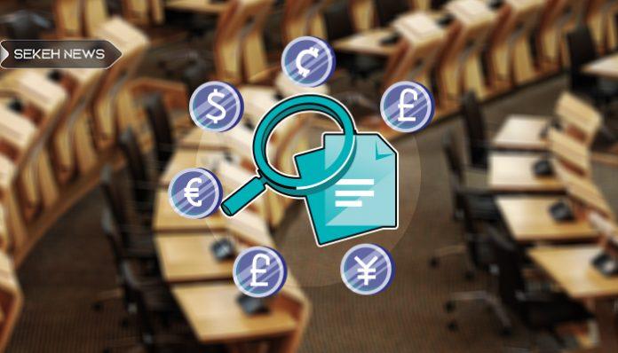 بررسی وضعیت رمزارز های جهان روا در دستور کار امروز مجلس