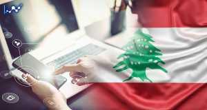 بسیاری از شهروندان لبنانی، به سمت خرید ارزهای دیجیتال و سرمایه گذاری در بازارهای رمزارز تمایل پیدا کرده اند.