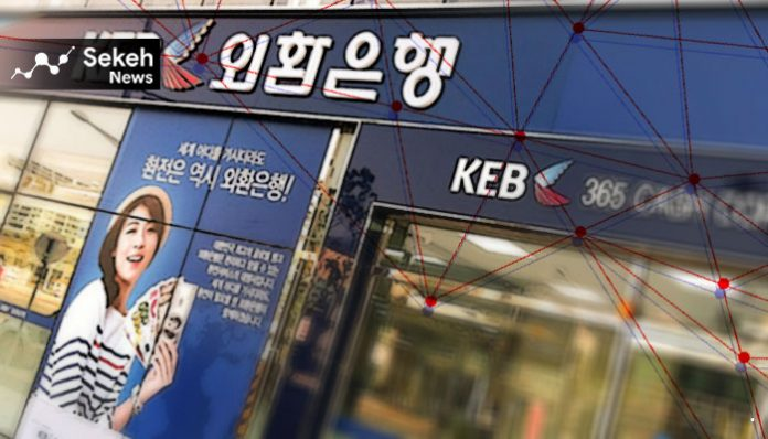 تردید بانک های کره ای در مورد شراکت های رمزارزی