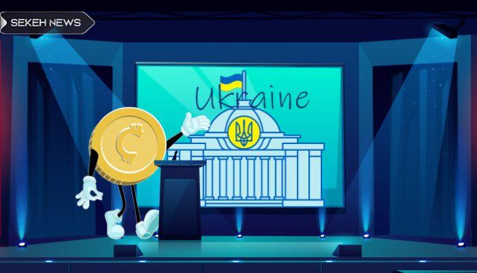 تصویب قوانین سخت پارلمان اوکراین برای مالیات رمزارز