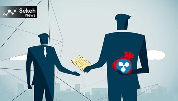 تلاش مدیران ریپل برای جلوگیری از بررسی سوابق بانکیشان