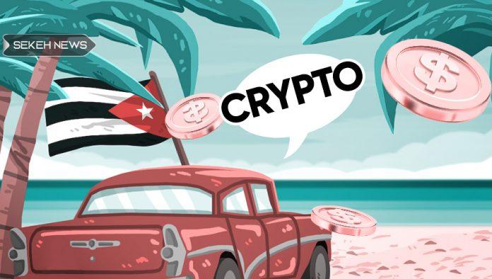 توسل به رمزارز ها توسط کوبا برای کمک به شرایط مالی
