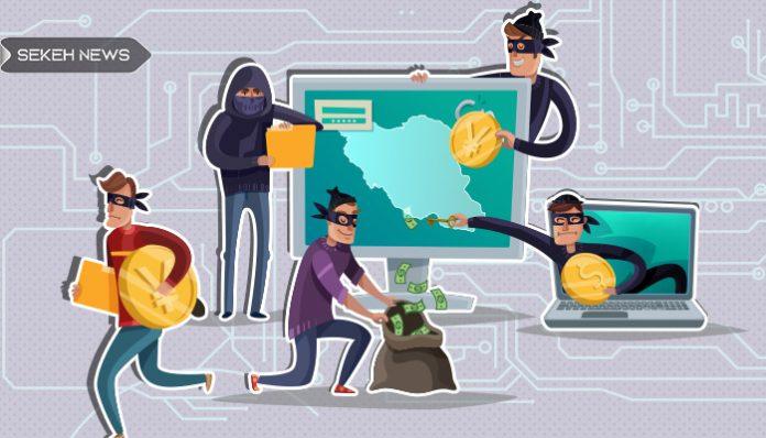جرایم در حوزه رمزارز کشور در حال افزایش است