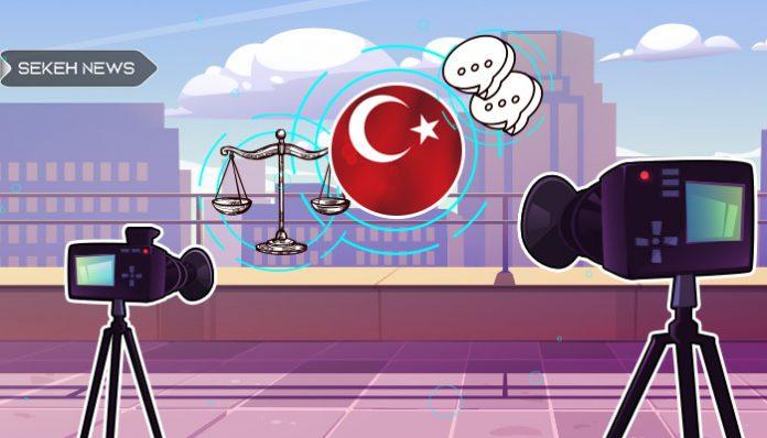 جنب و جوش رگولاتوری در ترکیه پس از وقایع اخیر