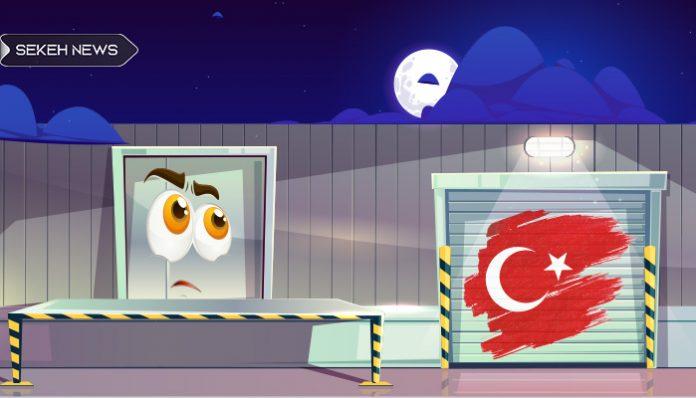 خاموشی ناگهانی دومین صرافی ترکیه ای در این هفته