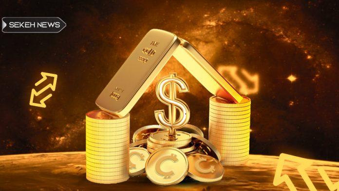 خرید شمش طلا با ارزهای دیجیتال