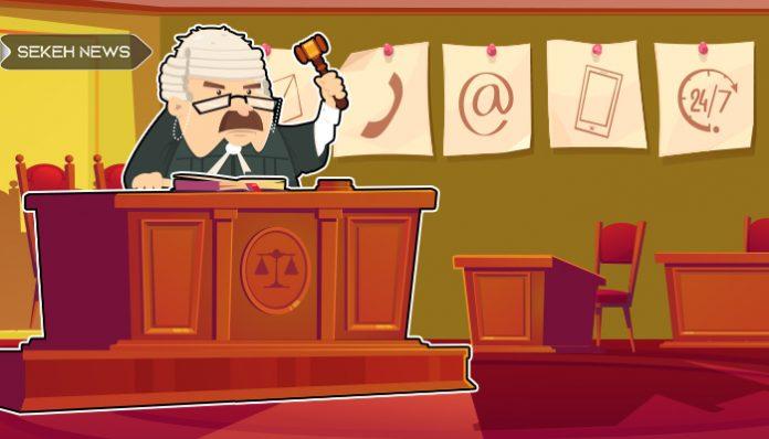 دادگاه صرافی آمریکایی را ملزم به ارائه اطلاعات مشتریان خود کرد