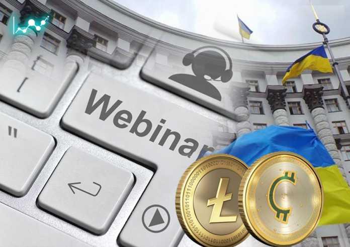 آموزش همگانی رمز ارزها و بلاک چین در اوکراین