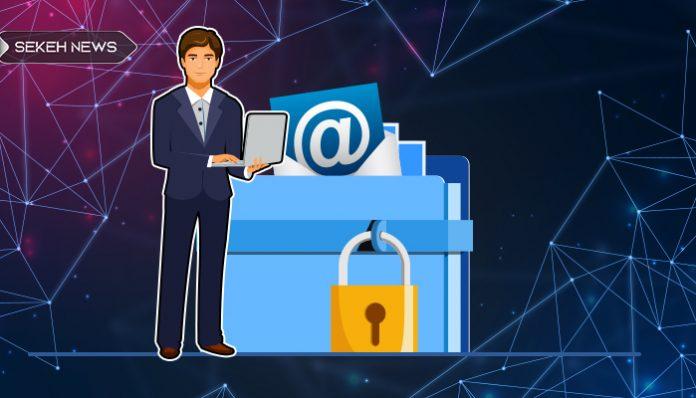 راهکار فناوری بلاک چین برای امنیت ایمیل ها
