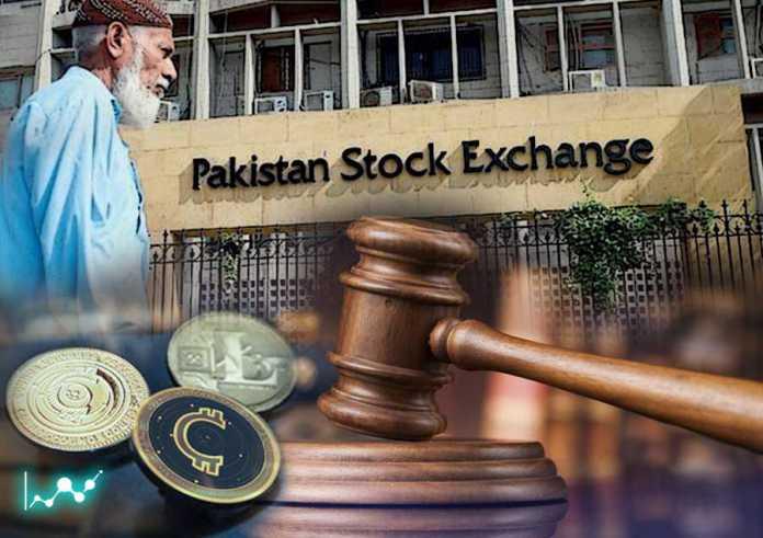 سازمان بورس سازمان بورس و اوراق بهادار پاکستان قوانین قضایی جدیدی در ارتباط با صنعت رمزارزها وضع خواهد کرد