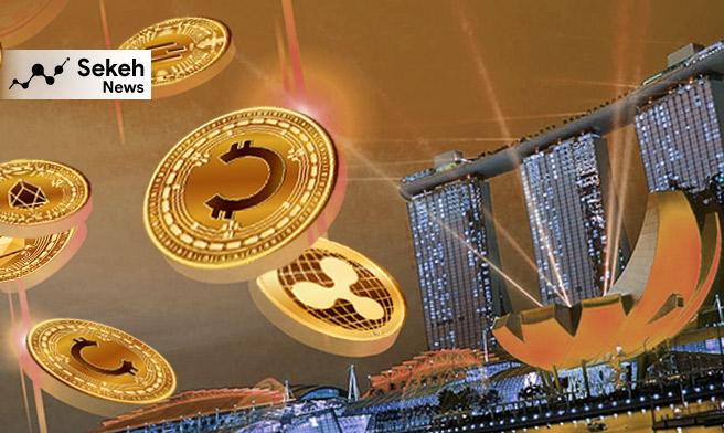 سرمایهگذاری تحقیقاتی 8.9 میلیون دلاری سنگاپور در حوزه بلاکچین