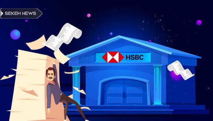 سهام مایکرو استراتژی در لیست سیاه ششمین بانک بزرگ دنیا