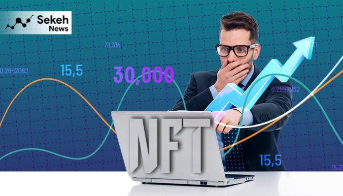 سود ناخواسته 30 هزار درصدی برای یک خریدار NFT