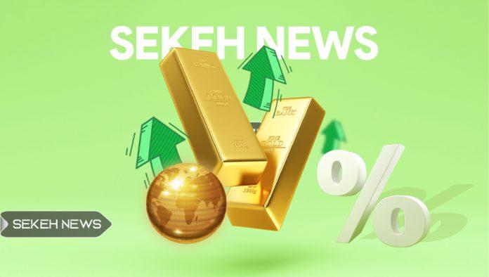 صعود طلا به بالاترین قیمت در سه ماه گذشته