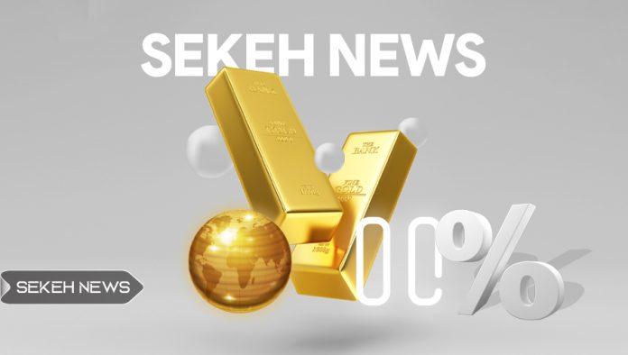 ثبات قیمت طلا نزدیک به بالاترین سطح در چهار ماه گذشته
