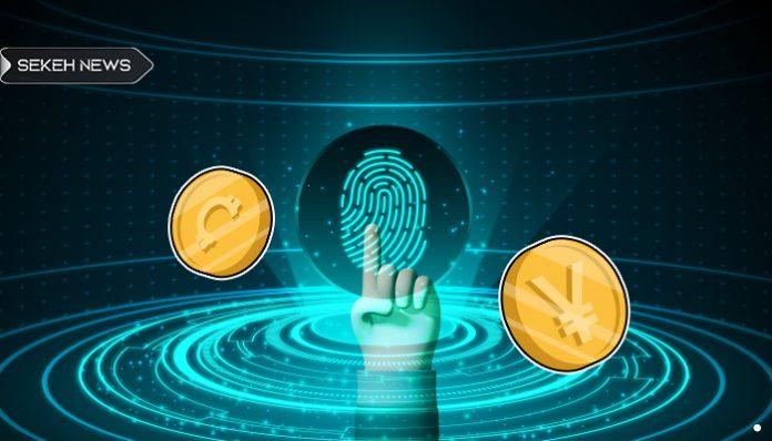 فناوری زیست سنجی در خدمت پرداخت یوان دیجیتال