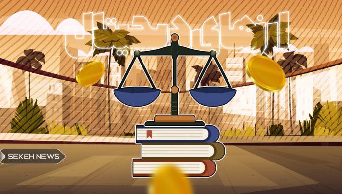 هدف مجلس از قانونیکردن ارزهای دیجیتال چیست؟