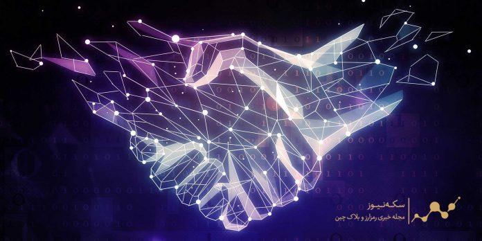 چشمانداز قراردادهای هوشمند