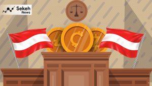 قوانین ارزهای دیجیتال در اتریش