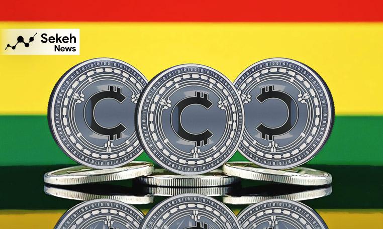 اقتصاد بولیوی