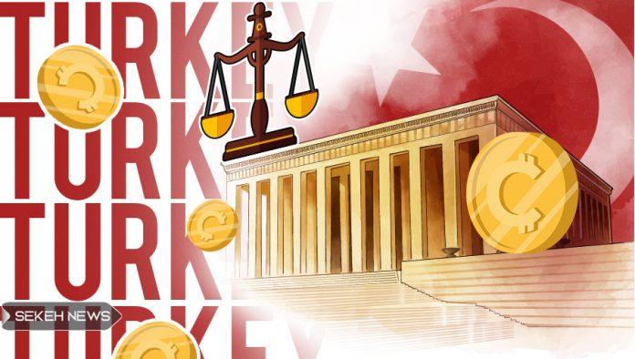 به روزرسانی قوانین ارز های دیجیتال توسط دولت ترکیه