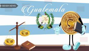 قوانین رمزارزها در گواتمالا