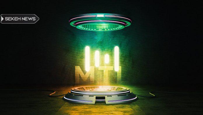 آشنایی با ارز دیجیتال متال (MTL)
