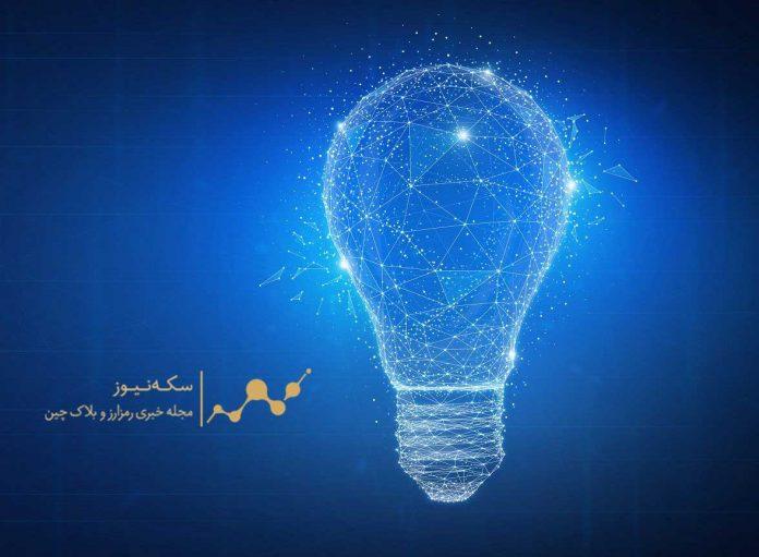 مزایای بلاکچین در صنعت انرژی