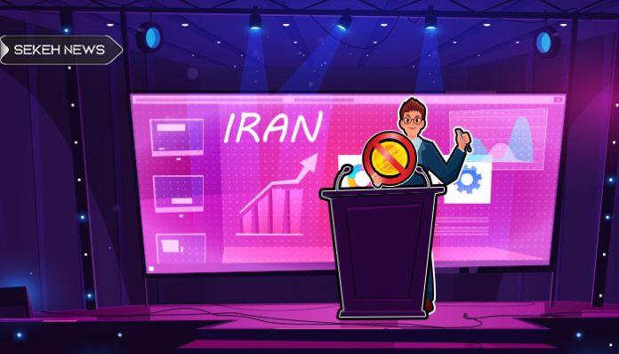 ممنوعیت مجموعه های ایرانی باعث گسترش فعالیت زیرزمینی می شود