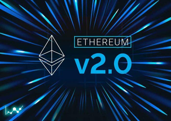 نسخه اتریوم 2.0