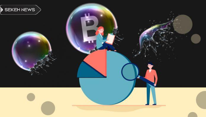 نظرسنجی: 74 درصد بیت کوین را یک حباب می دانند