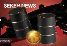 کاهش بهای نفت خام با احتمال بازگشت عرضه ایران