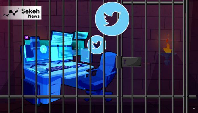 هکر توییتر به سه سال حبس محکوم شد