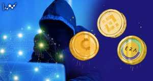 5- هیچ موقع فریب کلاهبرداری های رمزارز را نخورید