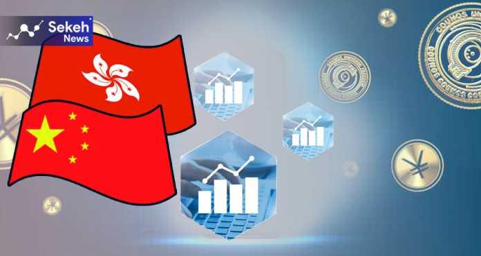 پرداخت آزمایشی یوان دیجیتال چین به هنگ کنگ