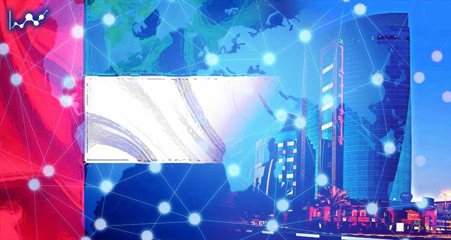 پلتفرم ملی احراز هویت امارات