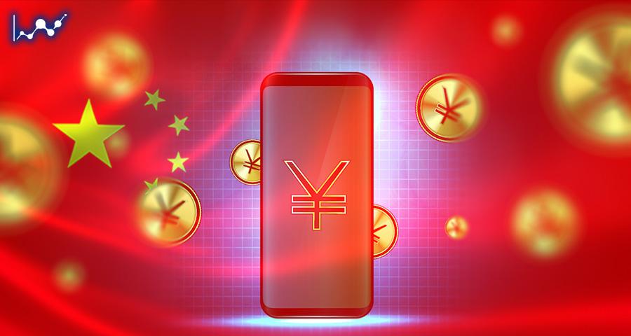 چین ارز دیجیتال بانک مرکزی خود را به زودی صادر خواهد کرد
