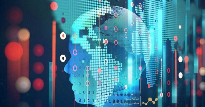 کاربرد فناوری بلاکچین در کسبوکارهای جهانی