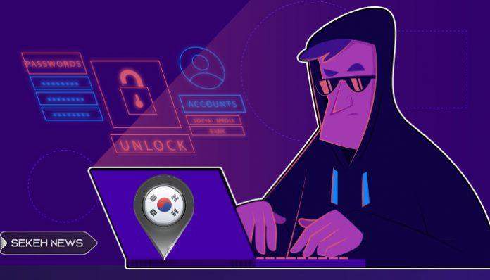 کلاهبرداری 1.5 میلیارد دلاری صرافی کره ای