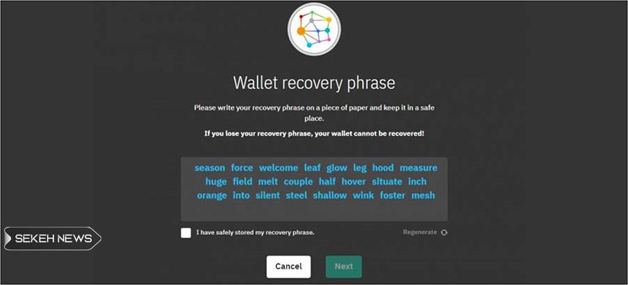 کاربر عبارت بازیابی 24 کلمه خود را در Coinomi وارد می کند تا دوباره بتواند به منابع مالی خود دسترسی پیدا کند.