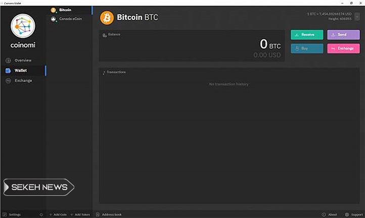 در این مرحله، کاربر می تواند سکه ها را به کیف پول Coinomi خود منتقل کند
