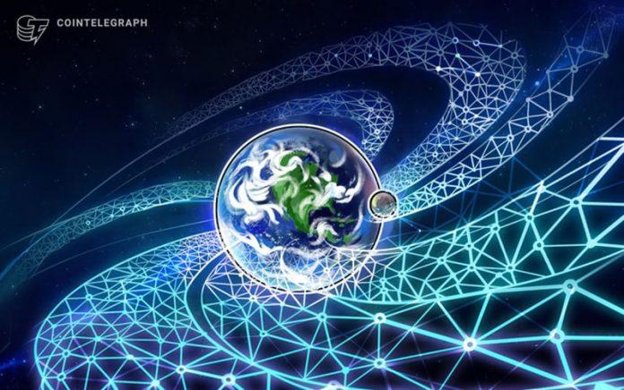 بنیاد CertiK بلاک چین متمرکز بر امنیت راهاندازی میکند